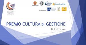 premio-cultura-gestione-2018